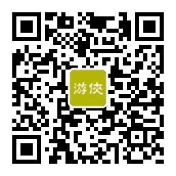 游侠看世界:香港户外徒步路线原